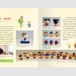 小典藏P01